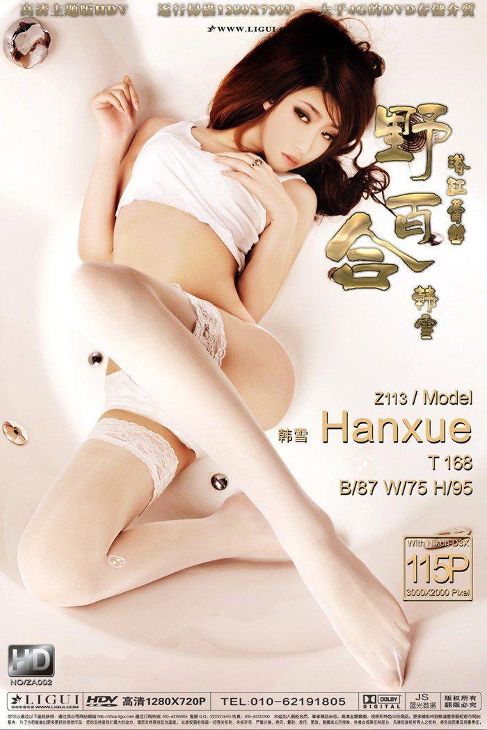 [Ligui丽柜高清HDV]2012.07.06 ZA002A 野百合-浴缸魁丝 模特 韩雪[1V/2.52G]